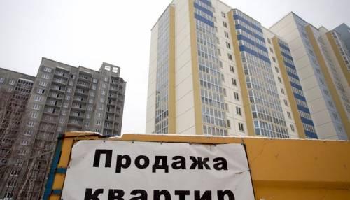 Если государство не помощник: ипотечные программы без госсубсидий
