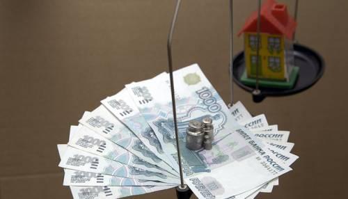 Лимит государственной помощи ипотечным заемщикам увеличили в три раза