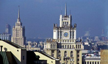 «Галс-Девелопмент» планирует продать гостиницу «Пекин» до конца года