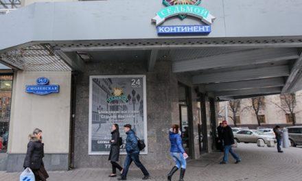 Владелец «Седьмого континента» не получит большую прибыль от продажи бренда — эксперты