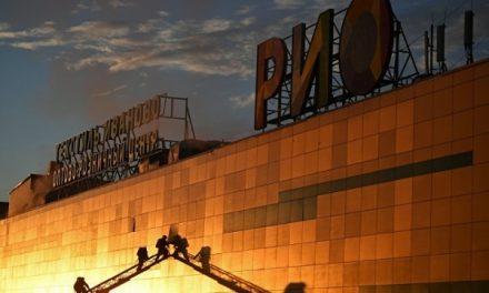 Горевший на севере Москвы ТЦ «Рио» скоро откроют для посетителей