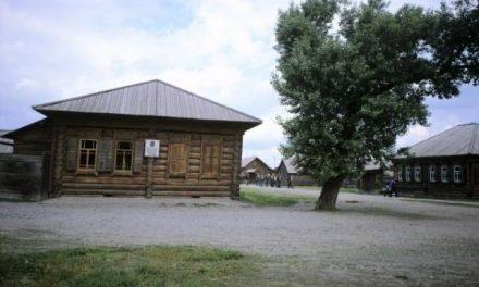 В Красноярске дом Ленина пытаются продать за 4 млн рублей