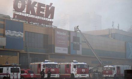 ТЦ «РИО» на северо-востоке Москвы во вторник остается закрытым после пожара