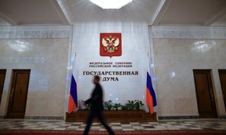 Проект о передаче управляющим компаниям нежилых помещений без торгов внесен в Госдуму