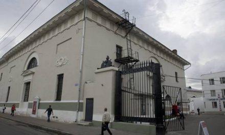 Храмовую лестницу XVI века, найденную на Биржевой площади, покажут в Музее Москвы