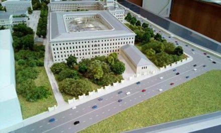 Зону субтропиков предлагается создать на территории академии РВСН в Москве