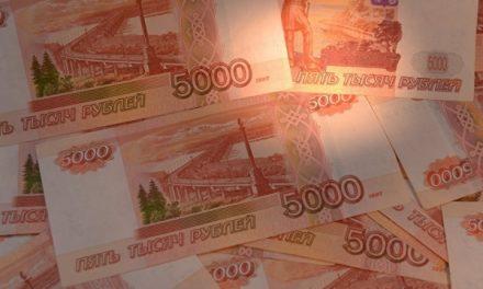 Связанная с «Основой» структура купила две гостиницы ВТБ за 2,1 млрд рублей