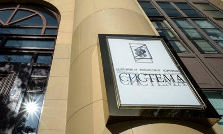 Немецкий пенсионный фонд купил у АФК «Система» торговые объекты в Германии