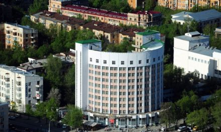 Правительство РФ передало в собственность Свердловской области здание гостиницы «Исеть»