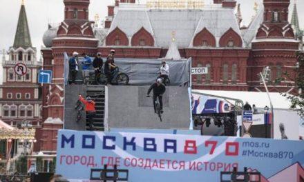 Москва юбилейная. Как столица праздновала день рождения