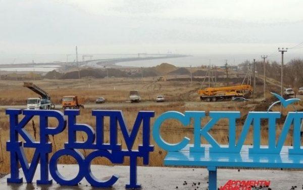 Полшага до Крыма. Что сейчас происходит на главной стройке России