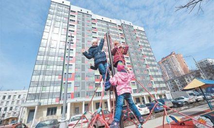 Риск-ориентированный подход. Как проверяют в Москве новые жилые дома