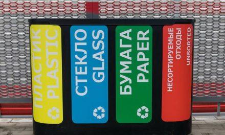 Экологическая культура. Нужно ли разделять мусор?