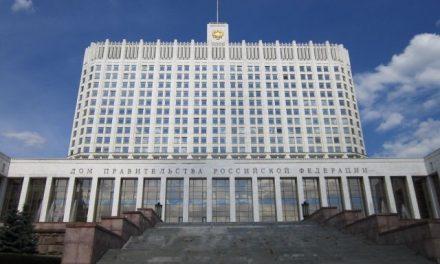 Кабмин одобрил новый порядок перевода квартир в категорию нежилых помещений