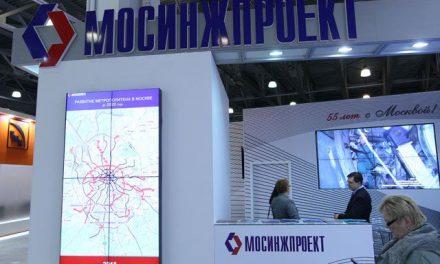 Рубеж взят. «Мосинжпроект» укрепился в рейтинге крупнейших стройкомпаний