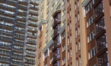 Кадастровая оценка в Москве максимально приблизилась к рыночной