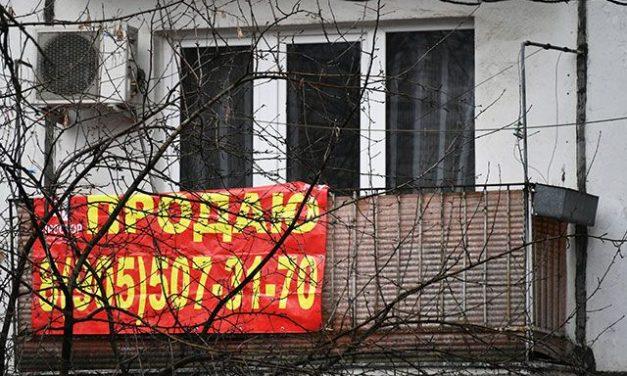 Диагноз: дорого. Что делать, если квартира не продается годами?