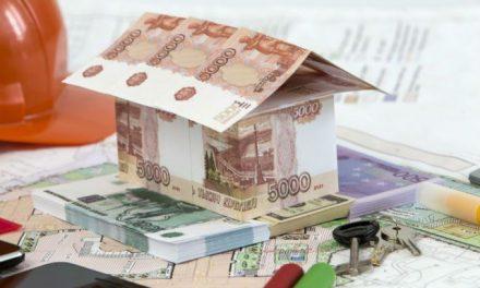 Октябрь 2018 года стал рекордным по объему выдачи ипотеки в РФ