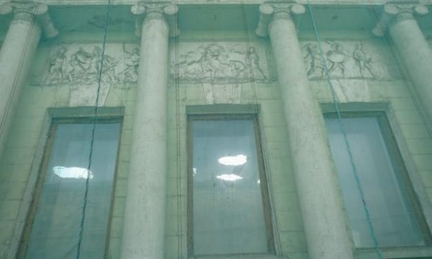 Согласован проект реставрации кинотеатра «Форум»