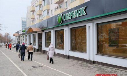 Сбербанк прогнозирует падение спроса на ипотеку на 20%
