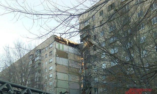 В Магнитогорске после трагедии начался спекулятивный рост цен на жилье