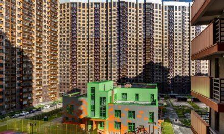 Экономия на трендах. Как купить современное жильё с минимальными затратами?