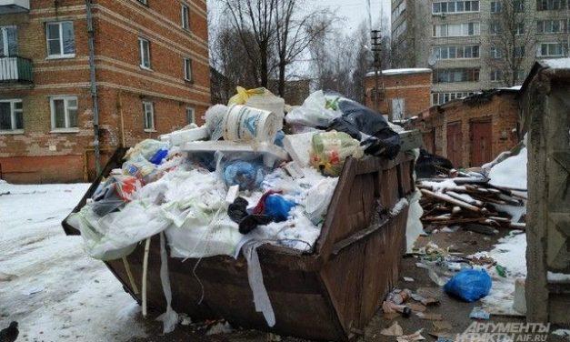 Генпрокурор поручил проверить сведения о двойной плате за вывоз мусора