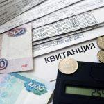 Тарифам готовят «светофор». Остановятли власти рост цен на«коммуналку»?